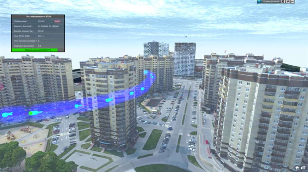 Drone flight planning in a 3D model of the urban environment